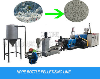 Milk Bottle Flakes Water Cutting Waste Plastic Recycling Pelletizing Machine Granulator Line